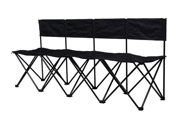 Portable 4 Seat Tailgate Sports Bench