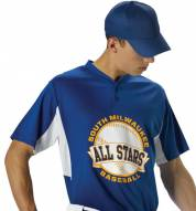 Alleson 506HCY Youth Custom Baseball Jersey