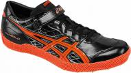 Asics Men's High Jump Pro Track Field Shoe