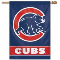 "Chicago Cubs 27"" x 37"" Banner"