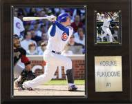 "Chicago Cubs Kosuke Fukodome 12"" x 15"" Player Plaque"
