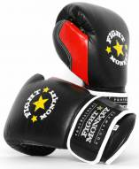 Fight Monkey Pro Series Leather 14 oz Gloves