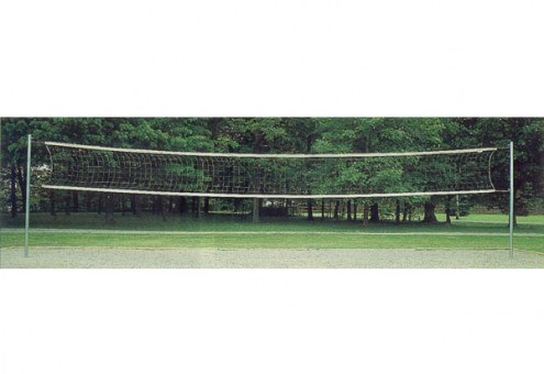 Gared Outdoor Volleyball Net System
