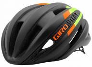 Giro Synthe Adult Bike Helmet
