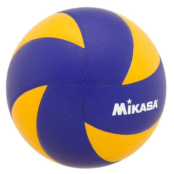 Mikasa Official 2008 Beijing Olympic Indoor Volleyball ...