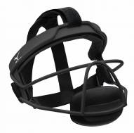 Mizuno Fielder's Face Mask