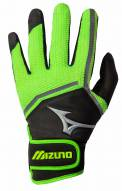 Mizuno Finch Youth Batting Gloves