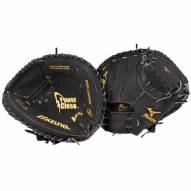 "Mizuno GXC112 Prospect 31.5"" Youth Catchers Mitt - Right Hand Throw"