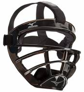 Mizuno MFF900 Fielder's Face Mask
