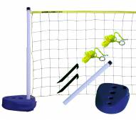 Park & Sun Aqua Volley Pool Volleyball Net Set