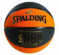 Spalding NBA Street Pro Basketball (29.5)